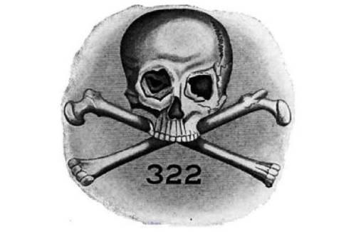 Genesis 3:22 (Yale Skull & Bones)
